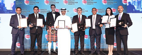 Quality Awards for Projects  2017