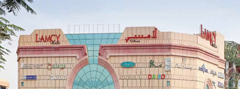 Lamcy Plaza   Commercial Buildings Construction Companies in Dubai   Construction Companies in UAE